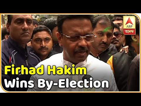 কলকাতা পুরসভার ৮২ নম্বর ওয়ার্ডে উপনির্বাচনে জয়ী মেয়র Firhad Hakim | ABP Ananda