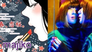 majiko、春と恋をテーマにした自作曲「春、恋桜。」本日配信