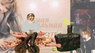 Былина о попсе. Клип на песню Тимура Шаова