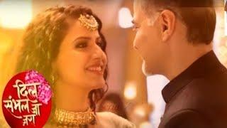 Jeene Bhi De (Ishq Gunaah) Instrumental | Shrikant Sonawane | Dil Sambhal Jaa Zara | Star Plus