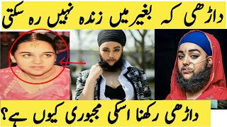Must watch this video | Guinness_world record_Breakers| Harnam kaur| Yt Qurban