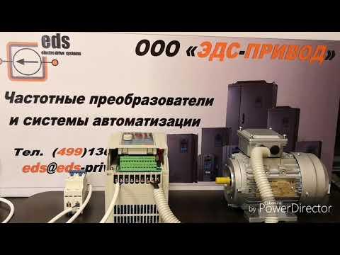 Подключение и настройка частотного преобразователя. Часть первая.