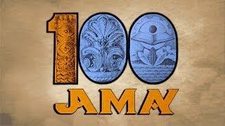100 Años Jamay - Paisaje Horizonte Aureo