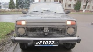 Lada 4x4 3-дв(Нива 3D)Тест-драйв.Часть 1.Anton Avtoman.(Цены и комплектации http://dialavto.ru/index.php?option=com_content&view=article&id=41&Itemid=27 http://vk.com/id132523895 Добавляйтесь в друзья!, 2012-11-21T08:29:14.000Z)