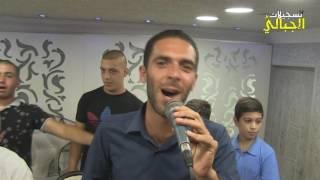 الفنانين محمد العراني ويزن حمدان دحية اكشن حفلة حسام الحوتري قلقيلية2017HDتسجيلات الجباليJR