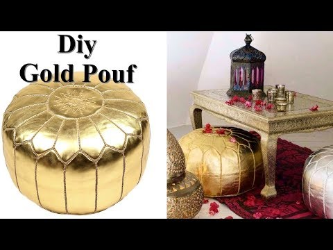 DIY GOLD POUF - INEXPENSIVE HOME DECOR GIFT IDEA| DIY POUF SEAT