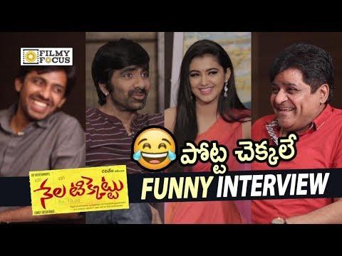 Nela Ticket Movie Team Hilarious Interview || Ravi Teja, Malvika Sharma, Ali, Priyadarshi