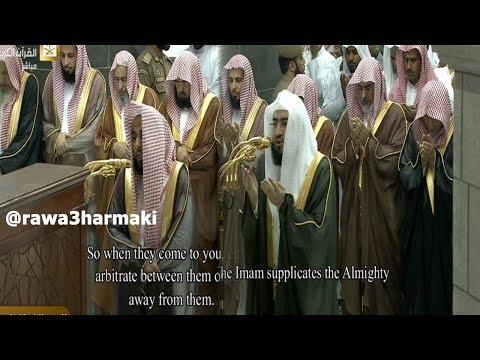 صلاة التراويح من الحرم المكي ليلة 6 رمضان 1438 للشيخ عبدالله الجهني وبندر بليلة كاملة مع الدعاء
