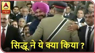 Big Debate: Question Rises Over Sidhu's Hug To Pak Army Chief | ABP News