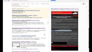Как увеличить посещаемость на сайт с YouTube
