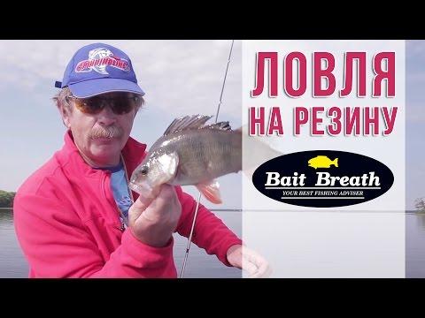 spinningline на рыбалке видео