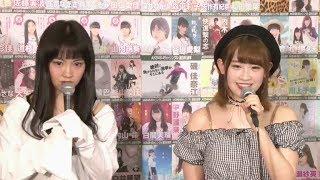 NMB48 中野麗来 武井紗良 AKB48総選挙2017アピール生放送 中野麗来 検索動画 7