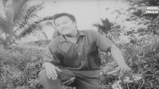 Video P  Ramlee   Seniman Bujang Lapok 1961 download MP3, 3GP, MP4, WEBM, AVI, FLV Juni 2018