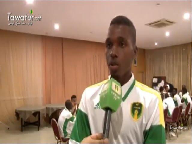 فريق الشباب الموريتاني يهنئ المنتخب الوطني للمحليين
