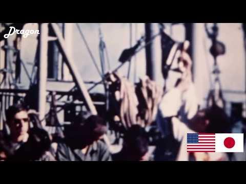 Battle of Iwo Jima 1945