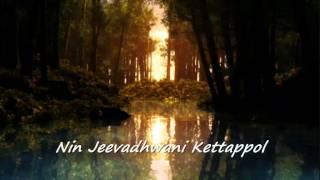 "Video ""EDEN THOTTAM NATTONE"" (4PARTS) download MP3, 3GP, MP4, WEBM, AVI, FLV Oktober 2018"