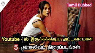 5 Best Tamil Dubbed Movies on Youtube | Hollywood World