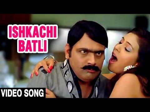 Ishkachi Batli | Romantic Song | Vaishali Samant | Teen Bayka Fajiti Aika Marathi Movie