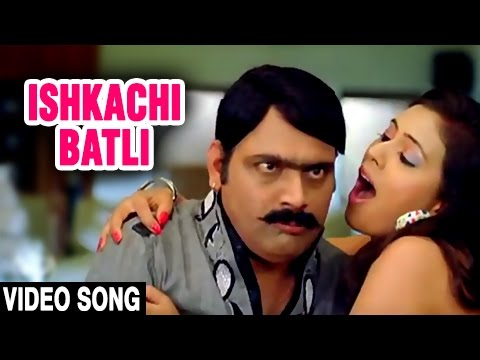 Ishkachi Batli | Romantic Song | Vaishali Samant | Teen Bayka Fajiti Aika Marathi Movie