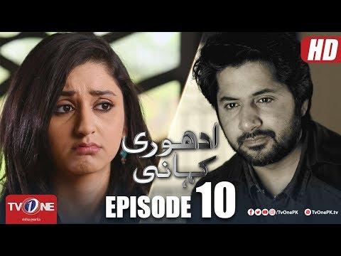 Adhuri Kahani   Episode 10   TV One Drama   15 November 2018