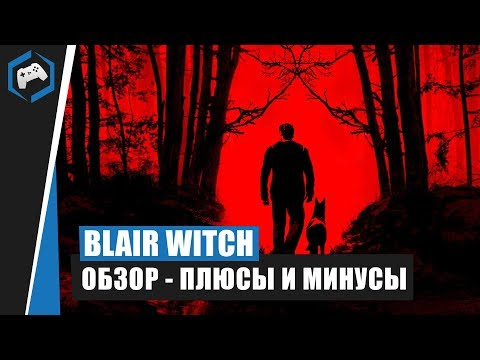 Blair Witch [2019]:
