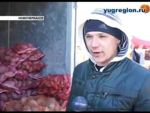 В Новочеркасске можно дешево купить продукты: цены - на 15% ниже рыночных