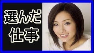 酒井法子が5年ぶりに舞台公演で主演を務めた。「『うんちゃん2』という...