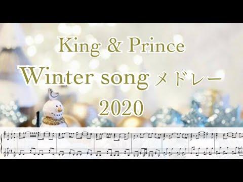 クリスマス ソング キンプリ