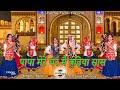 पापा मेरे घर मैं बुढ़िया सास    Haryanvi Folk Song    Anju    Pannu films