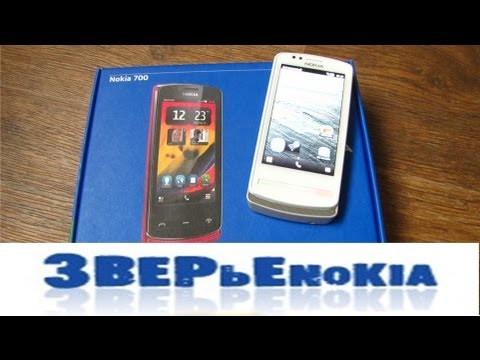 Обзор Nokia 700 Symbian Belle