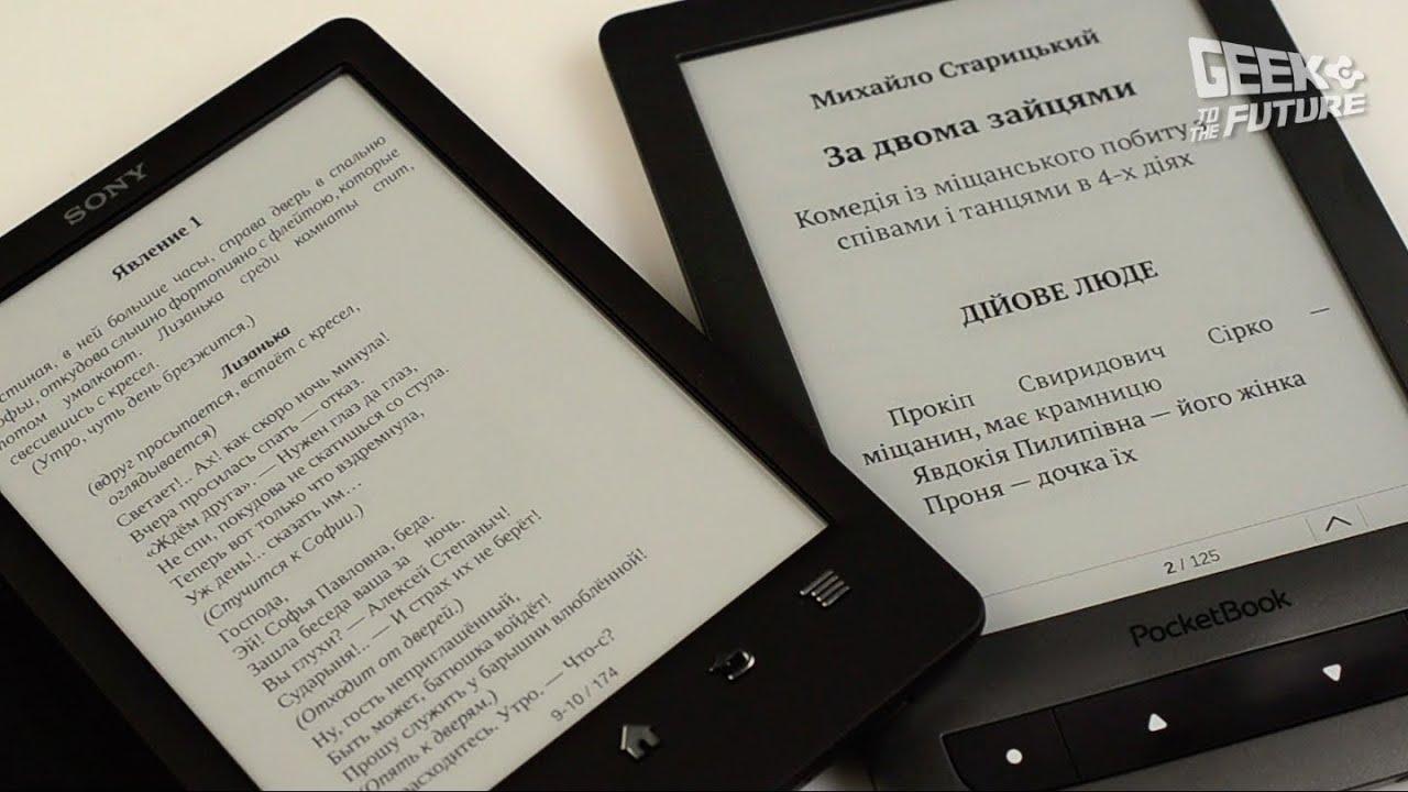12 фев 2014. Sony prs-t3 купить: http://manzana. Ua sony prs-t3. Компания sony была одной из первых, кто начал производить электронные книги, и по сей день остаётся в лиде.