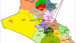 التوزيع الجغرافي لمواطن أهم العشائر العراقية