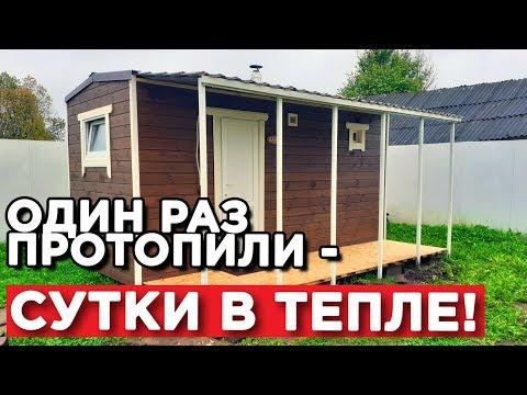 Баня №1 Стандарт 5х2,35м в Судогодском районе