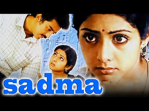 Sadma (1983) Full Hindi Movie | Kamal Haasan, Sridevi, Gulshan Grover, Silk Smitha, Paintal