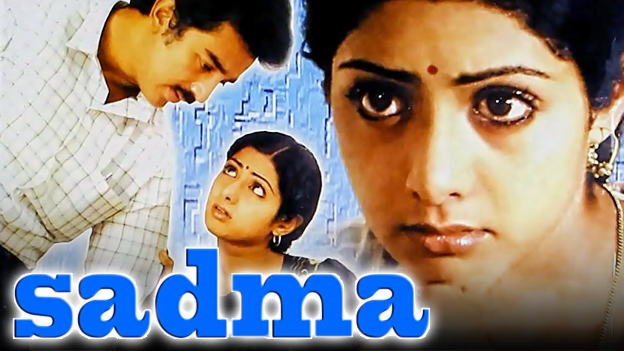 Download Sadma (1983) Full Hindi Movie   Kamal Haasan, Sridevi, Gulshan Grover, Silk Smitha, Paintal