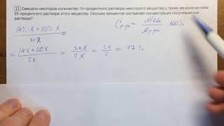 ЕГЭ математика ТЕКСТОВЫЕ ЗАДАЧИ 11#17.18🔴