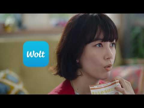 水川あさみ出演/デリバリーサービス・Wolt新CM「ウォルトって誰?お家篇その2」
