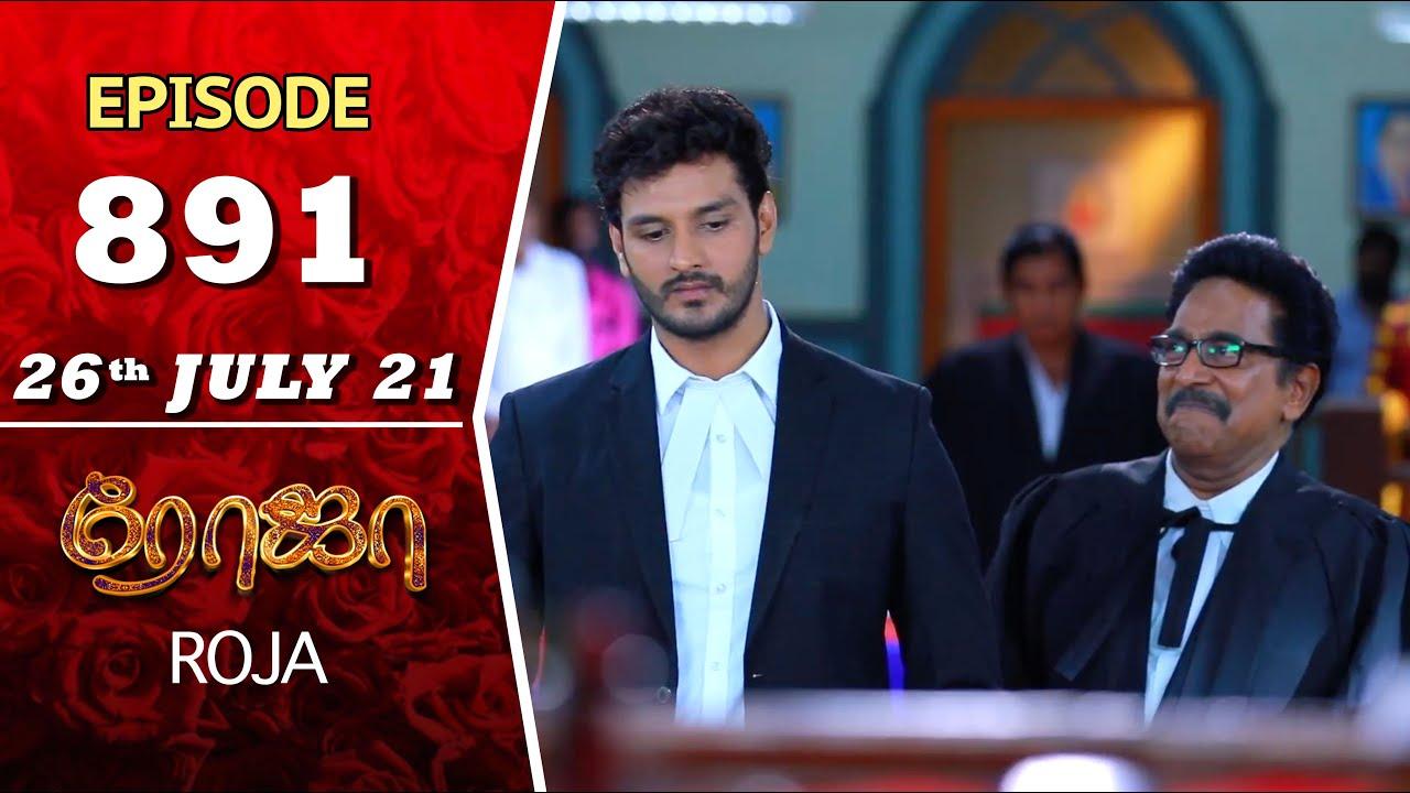 Download ROJA Serial   Episode 891   26th July 2021   Priyanka   Sibbu Suryan   Saregama TV Shows Tamil