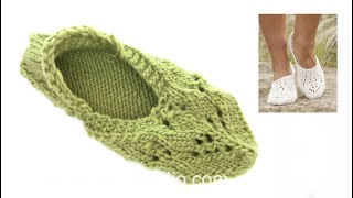 How to knit the slippers with lace pattern in DROPS 168-25