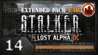 СТАЛКЕР Lost Alpha DC Extended pack 1.4b. Прохождение #14. Мертвый город.
