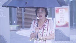 【緣分】美女淋雨回不了家,少爺派專車親自護送,隔著車窗甜蜜示愛!