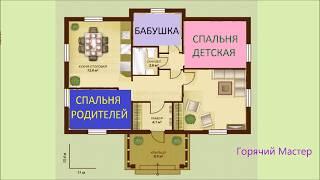 Спальня в доме где будет /  bedroom in the house where it will be