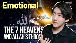 "Korean Muslim reacts to ""The Throne of Allah"" - Mindblowing"