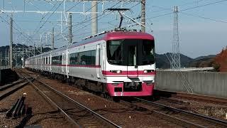 【名鉄名古屋本線】1700系+3100系  快速特急 豊橋行  本宿駅通過