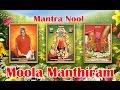 Mantra Nool - Moola Manthiram