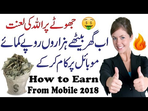 Make Money Using Pivot App | How to Earn Money By Working on Your Mobile Phone | Earn Bitcoin pivot