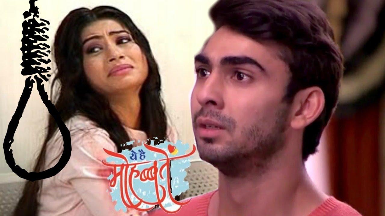 Yeh Hai Mohabbatein Latest Episode - Aaliya Suicide Attempt SHOCKED  Adi,Raman And Ishita !!