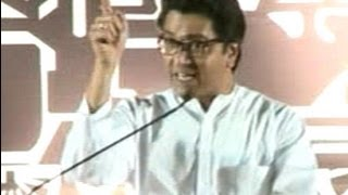 Jalna : Raj Thackeray Full Speech