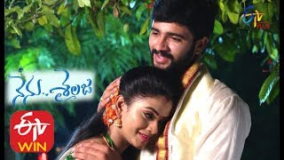 Nenu Sailaja | 26th  November 2019  | Full Episode 185 |  ETV Plus