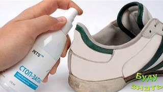 видео Как избавиться от запаха кошачьей мочи на одежде